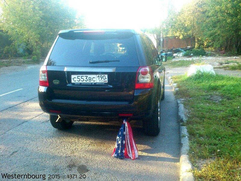 1371.20 Флаг. 22 авг. 2015 г.