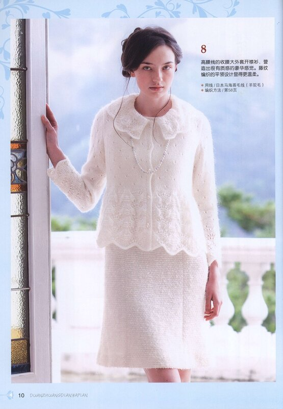 Couture Knit Wear Special 3 2013