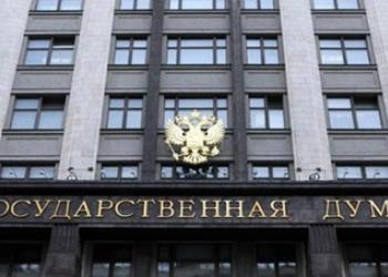Российская Дума готовит законопроект для присоединения Крыма