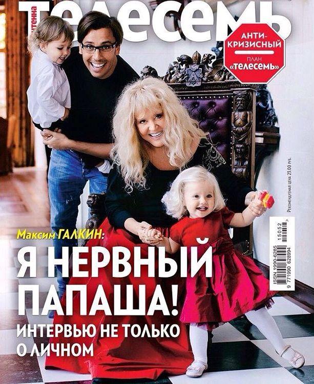 Дети Галкина и Пугачевой на обложке глянца
