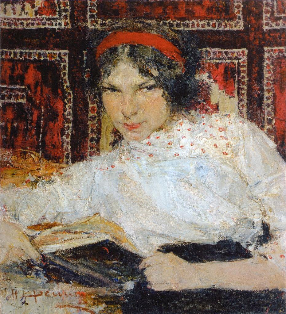 Портрет студентки Маши Быстровой (1917).jpg