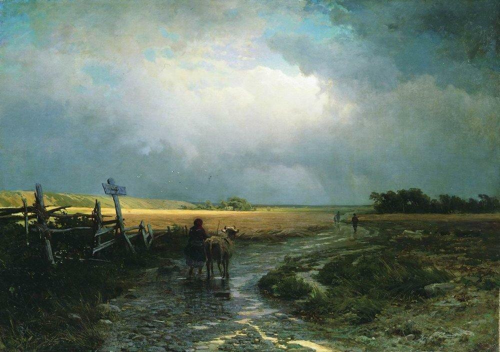 После дождя. Проселок. 1867-1869.jpg