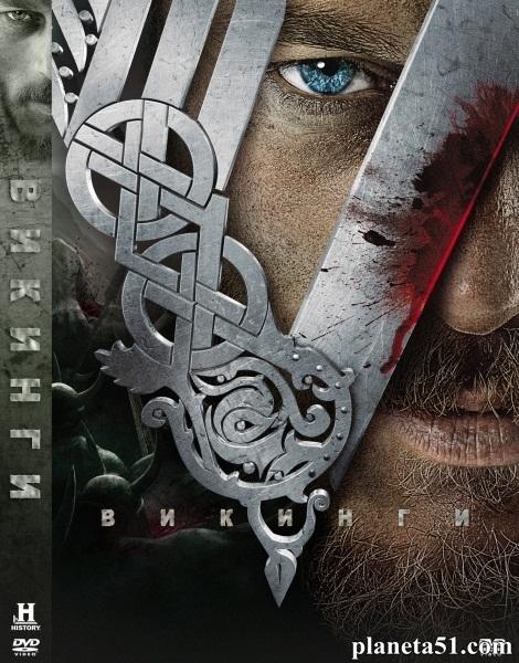 Викинги (1-2 сезон) / Vikings / 2013-2014 / ПМ (BaibaKo) / WEB-DLRip