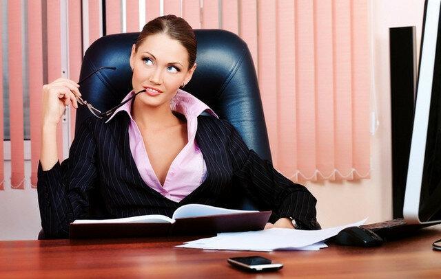 женщины после работы дома фото