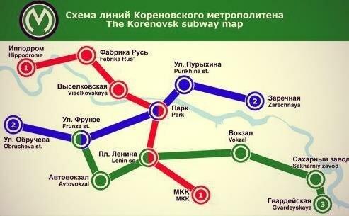 Но почему именно метро,