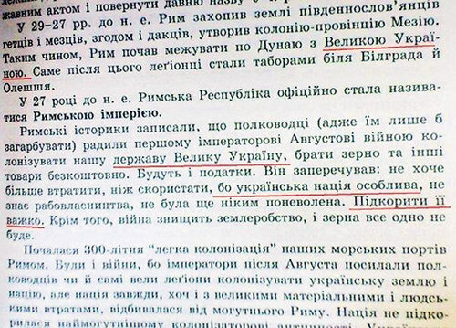 Хроники триффидов: Скотство в украинских школах (с) Шарий