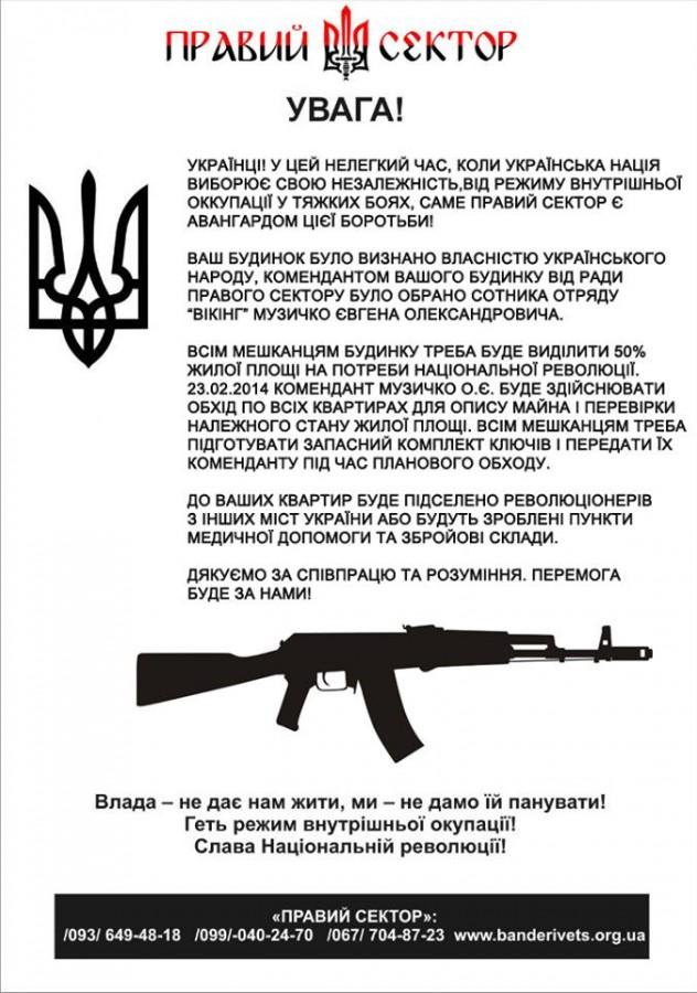 http://img-fotki.yandex.ru/get/9748/225452242.d/0_12447e_3337f010_orig