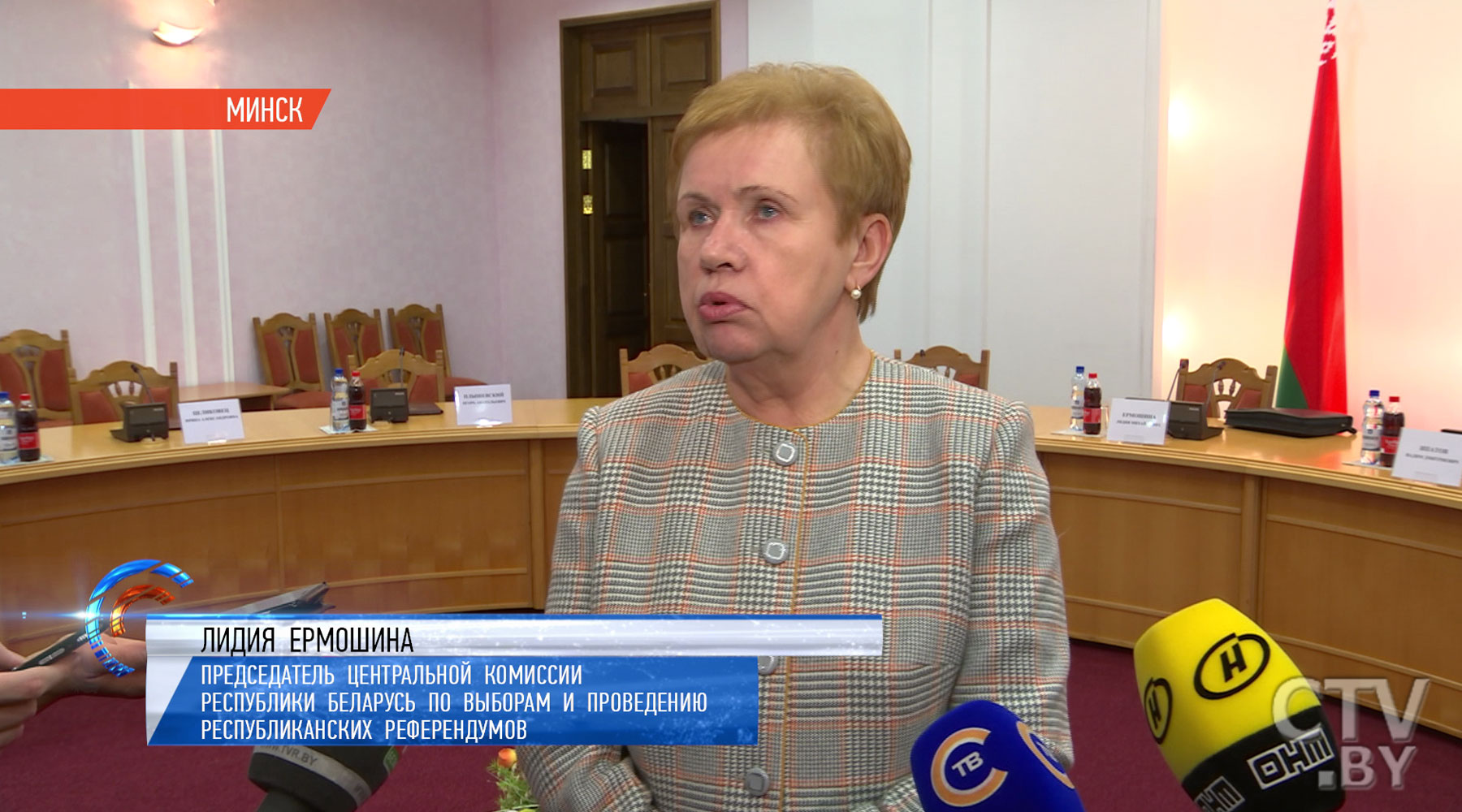 Ермошина: россияне могут занять кресла депутатов местных советов