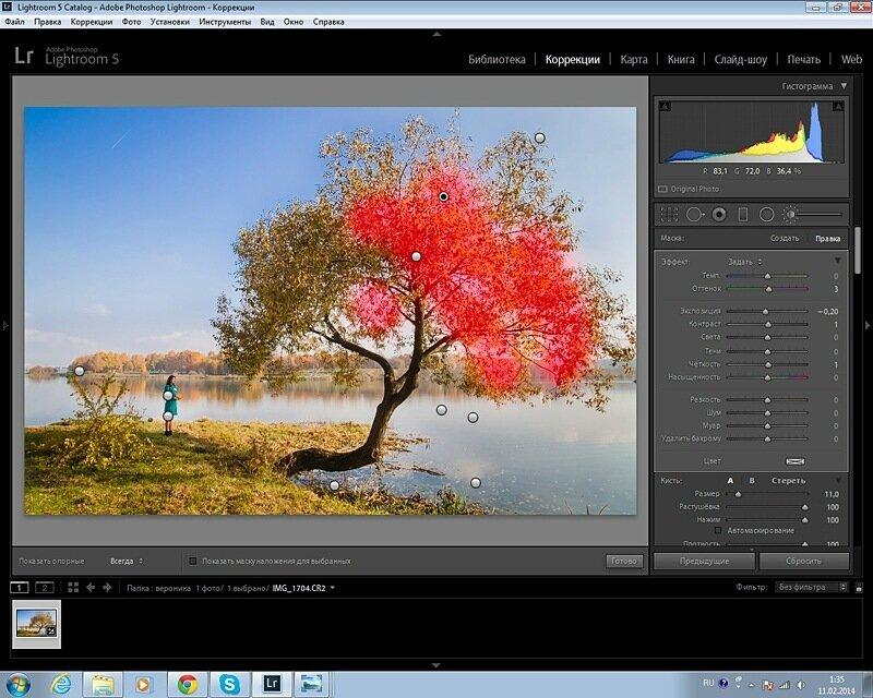 урок по обработке фото