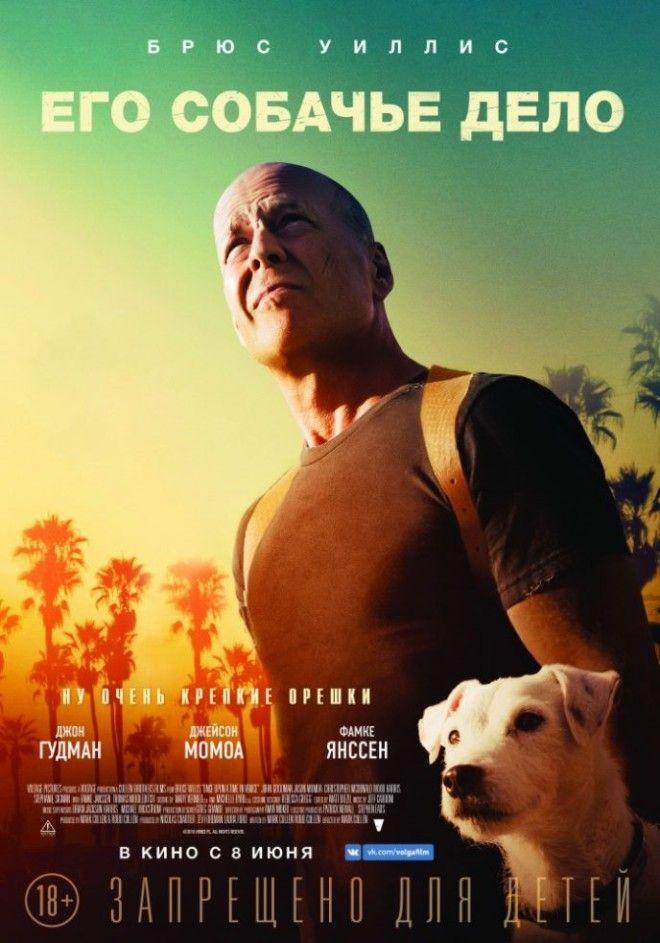 Действие фильма будет происходить в Лос-Анджелесе. Профессиональная и личная жизнь главного героя по