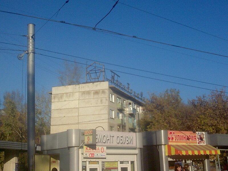 http://img-fotki.yandex.ru/get/9748/29366352.3/0_a0c24_3b466e83_XL.jpg