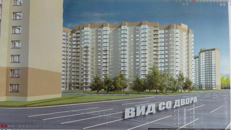 Учительский дом воронеж московский проспект 142в фото
