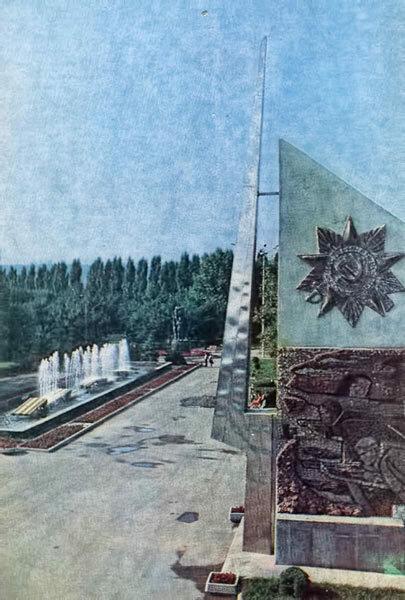 Памятная стела у входа в парк Победы, Белгород, середина 1980-х (В. Собровин)
