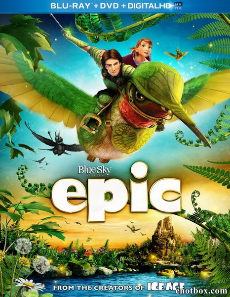 Эпик / Epic (2013/BDRip/HDRip/3D)