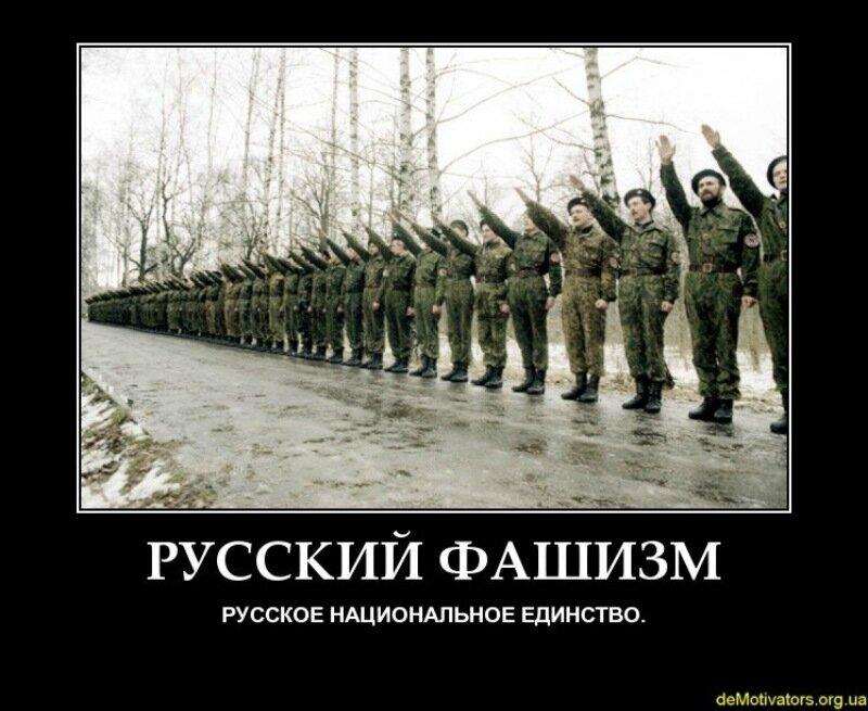 Путинская марионетка Аксенов заявил, что Ярему и Тенюха не пустят в Крым - Цензор.НЕТ 4889