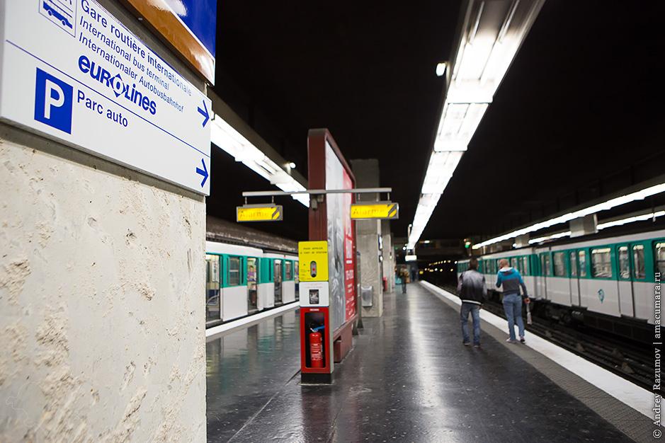 Метро в Париже