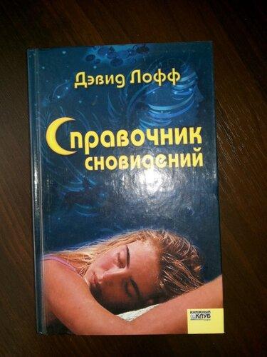 http://img-fotki.yandex.ru/get/9748/58279622.e/0_e5a9c_fd7c888e_L.jpg