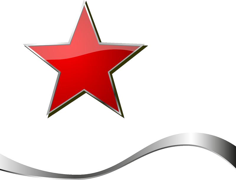 Открытки звезду на 23 февраля