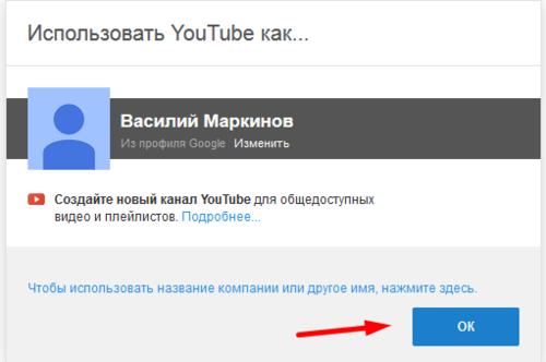 Как сделать канал на youtube лучше - New-trailer.ru
