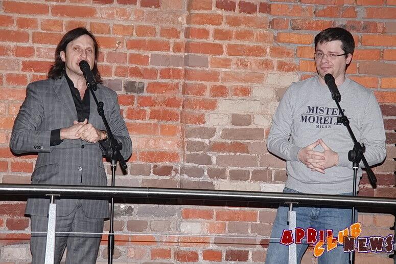 Александр Ревва, Гарик Харламов