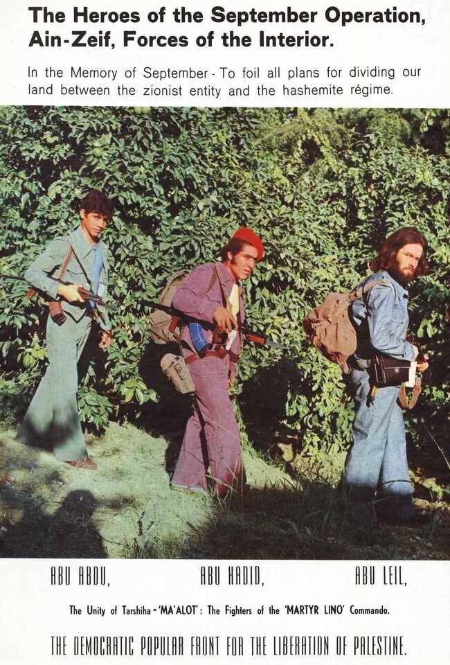 Герои сентябрьской операции - В память о сентябре, когда удалось помешать планам разделения нашей земли между сионистским Израилем и Иорданией