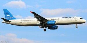 Российский самолет потерпел крушение над Египтом