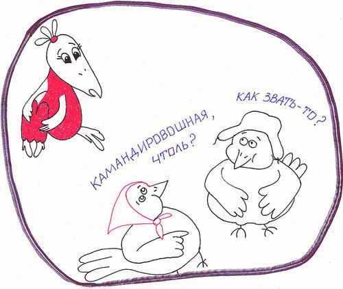http://img-fotki.yandex.ru/get/9748/8566602.d/0_fbed3_82a87d36_L.bmp