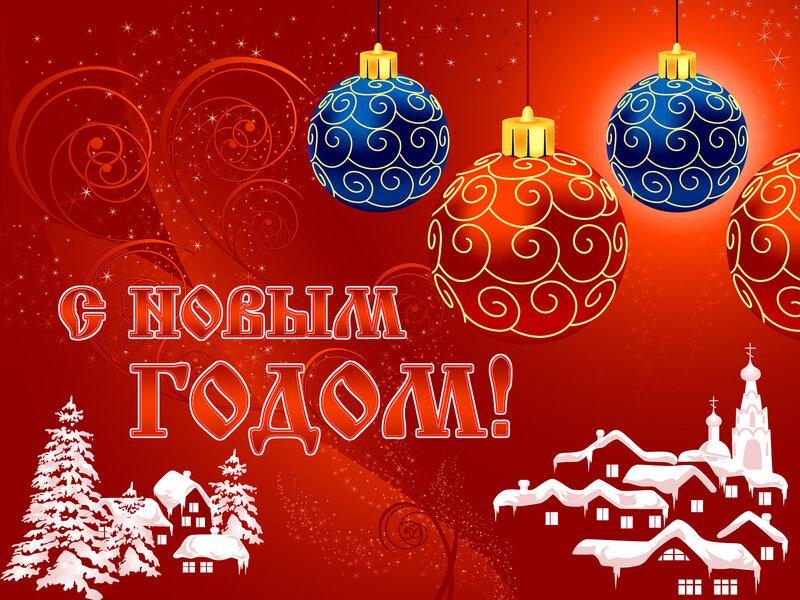 http://img-fotki.yandex.ru/get/9748/97761520.de/0_7fef5_604c94df_XL.jpg