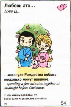 http://img-fotki.yandex.ru/get/9748/97761520.f9/0_80623_3e93d9c5_orig.jpg