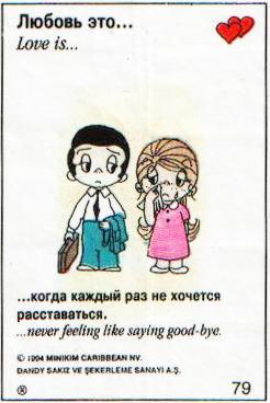 http://img-fotki.yandex.ru/get/9748/97761520.f9/0_8063d_f689e286_orig.jpg
