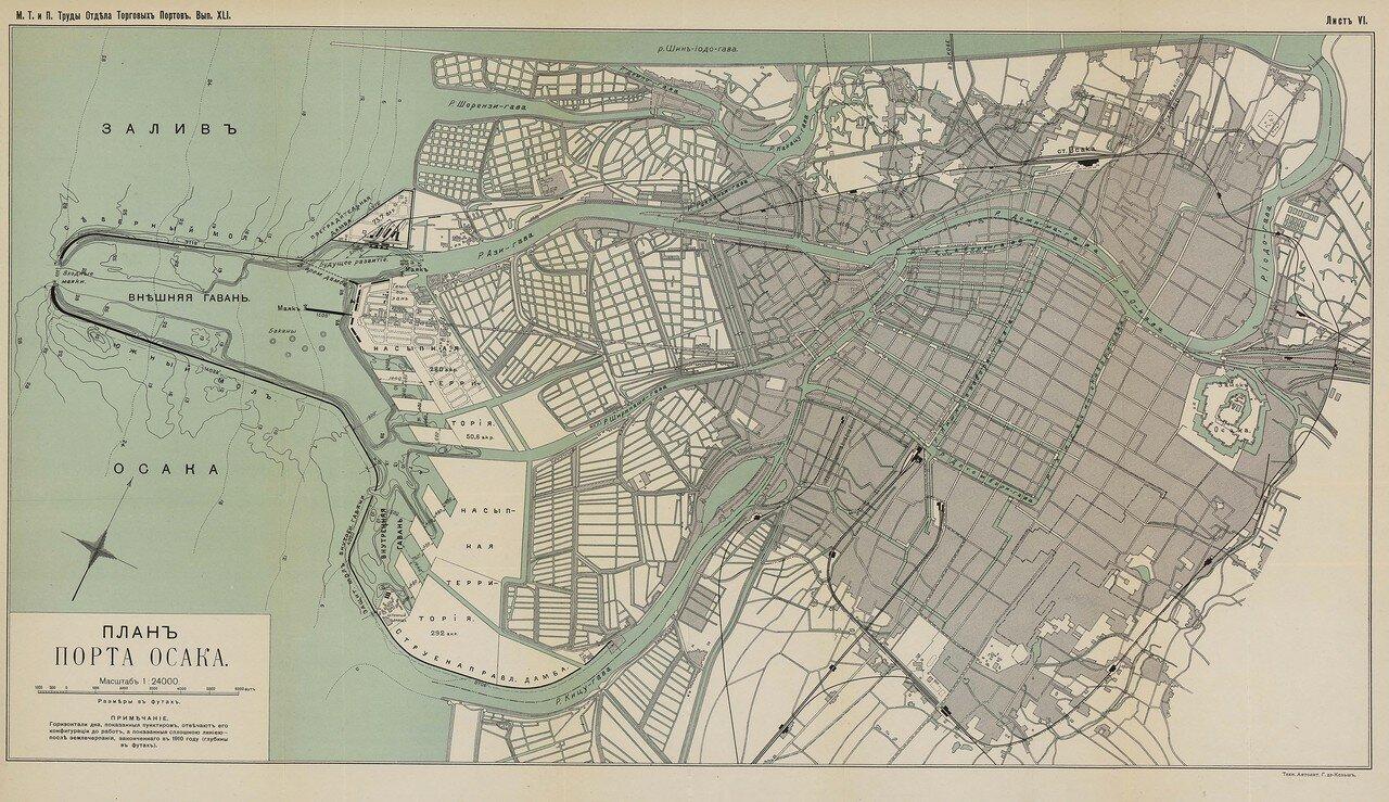 07. План порта Осака