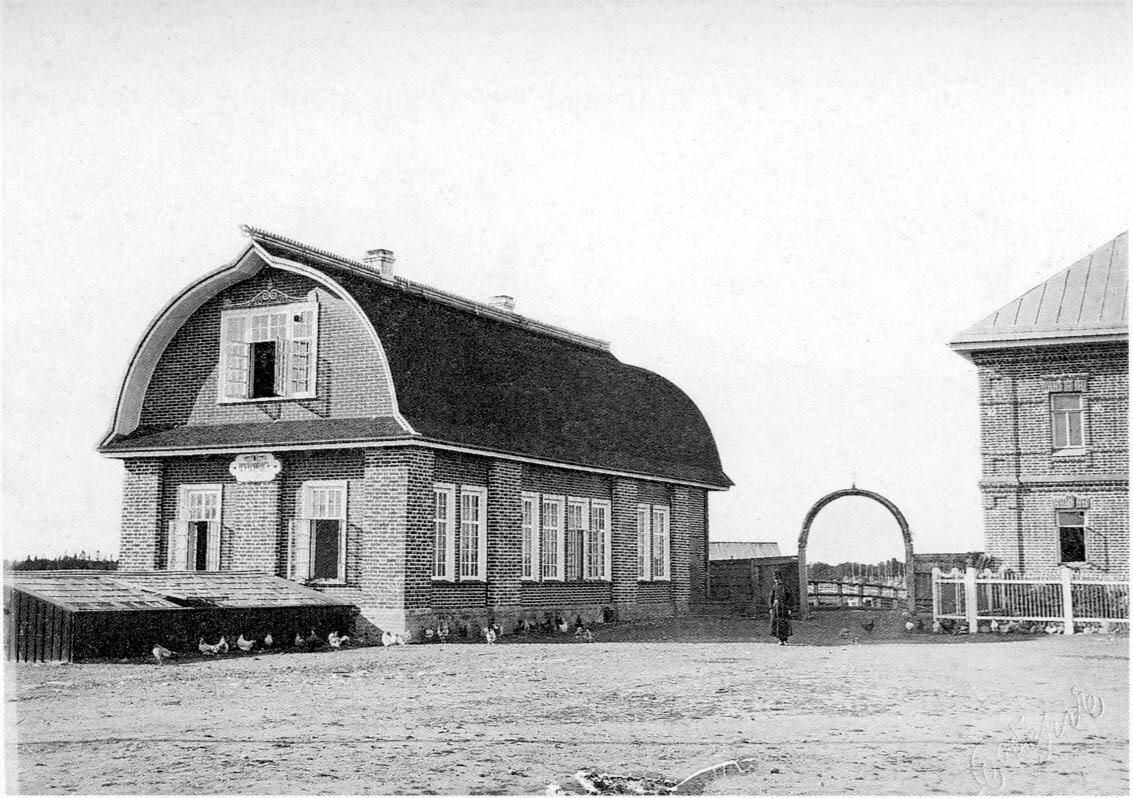 Соловецкий монастырь. Птичник. 1908-1910