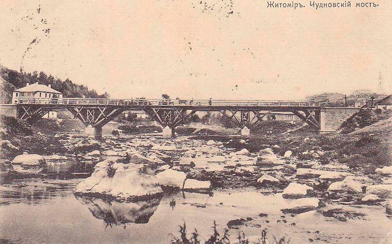 Чудновский мост