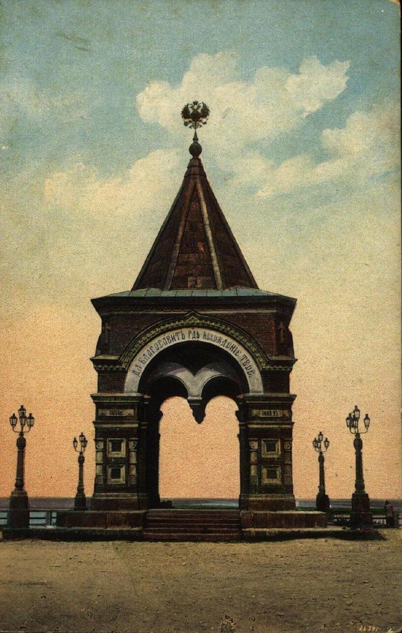 Ворота Цесаревича Николая