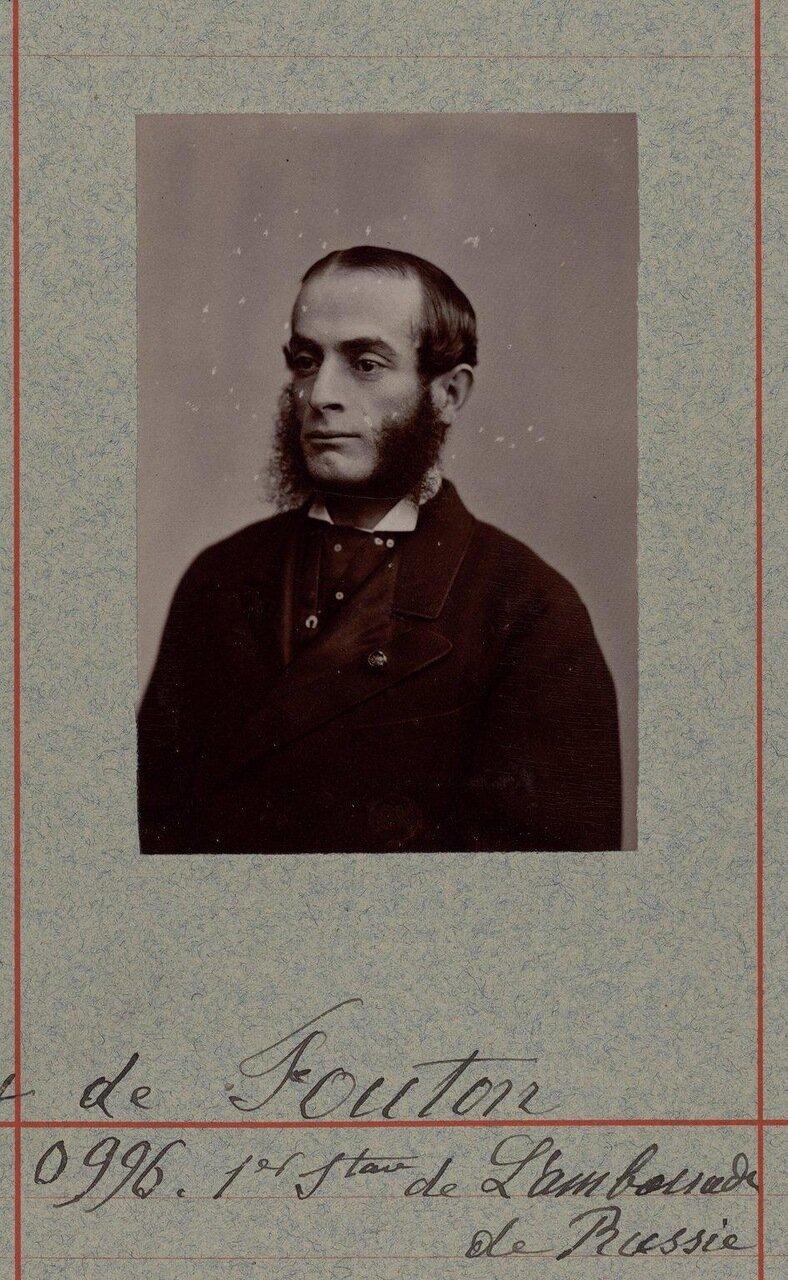 Футон, первый секретарь посольства России