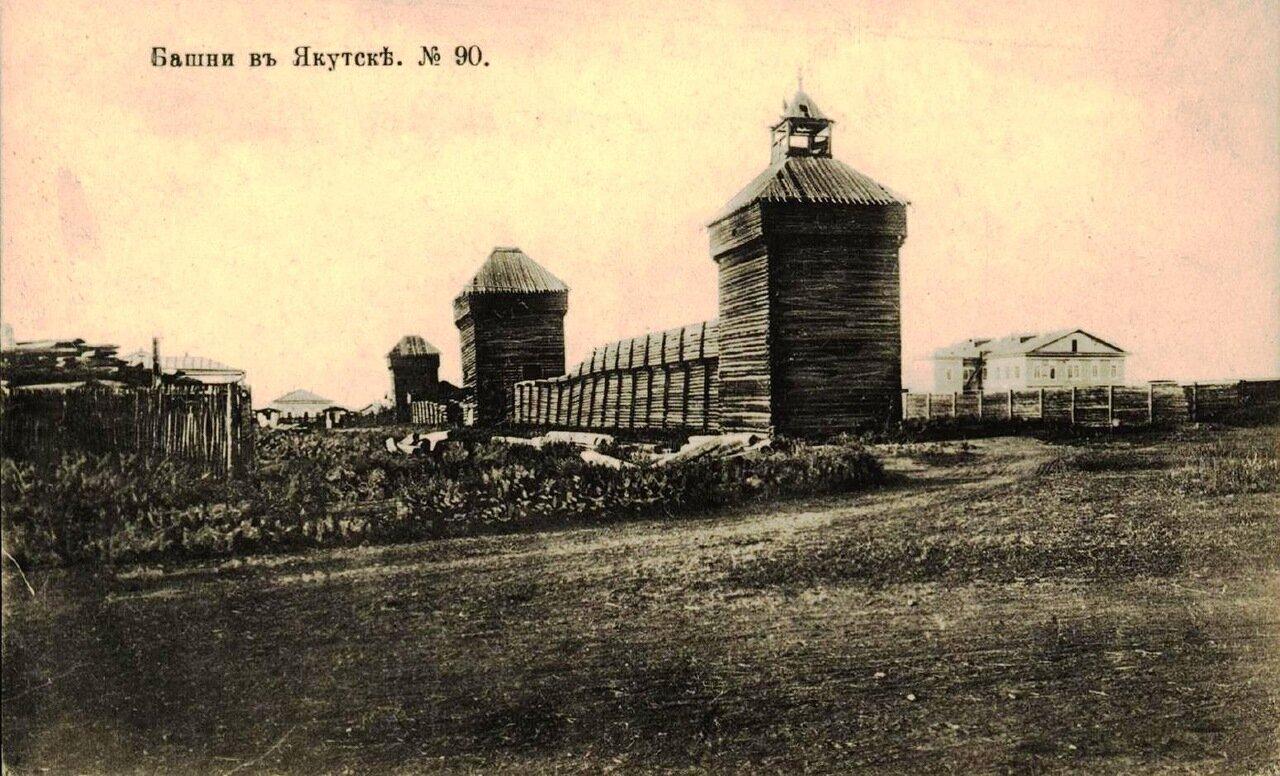 Башни в Якутске