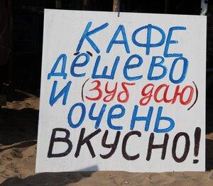 Реклама )))))