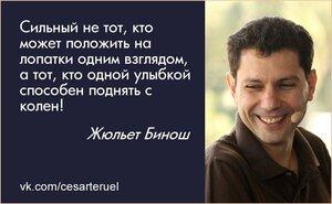 http://img-fotki.yandex.ru/get/9749/102768645.7a/0_d4d75_12e2f792_M.jpg
