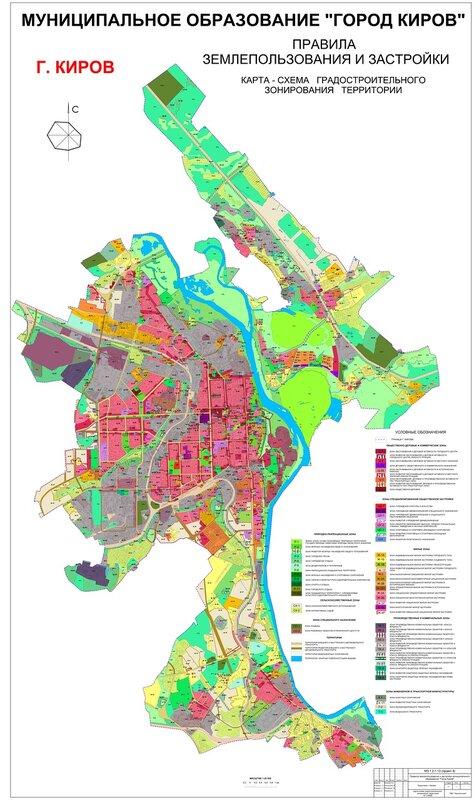 Карта-схема градостроительного