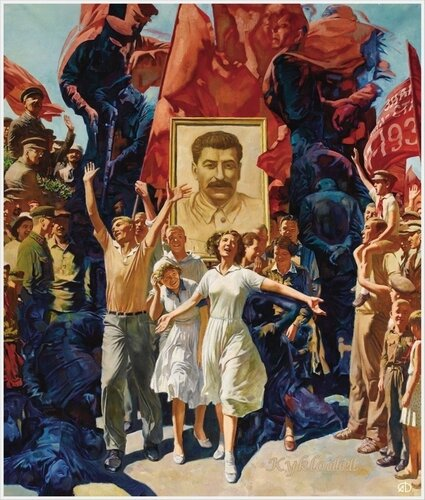 Дудин Александр Леонидович (род.1953) «Демонстрация» 1987.jpg