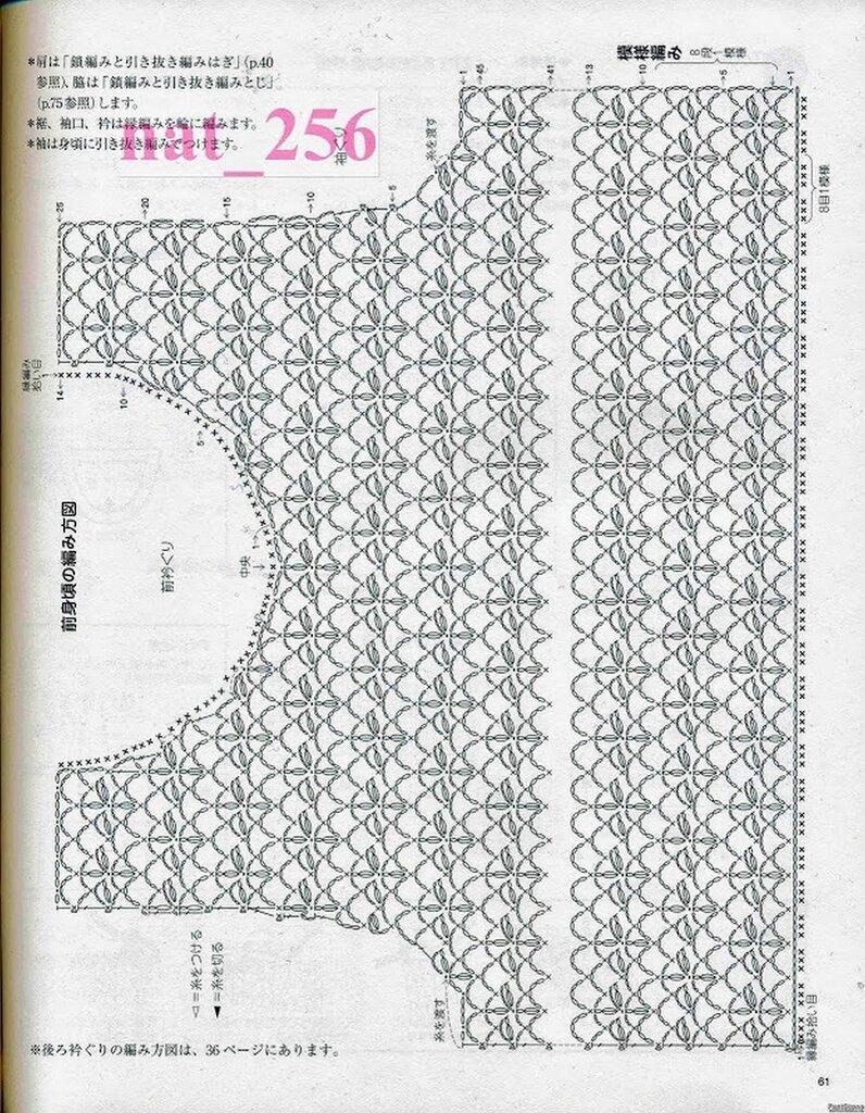 Японские схемы крючком модели для женщин