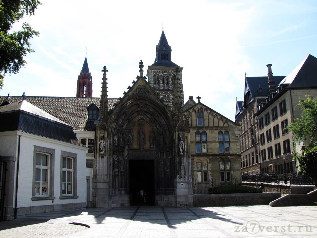Базилика святого Серватия, Маастрихт, Голландия