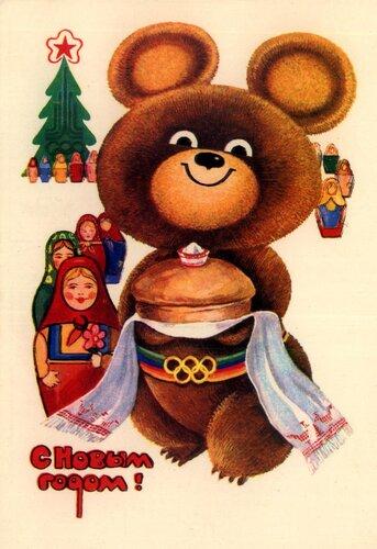 1981 Четвериков В.jpg
