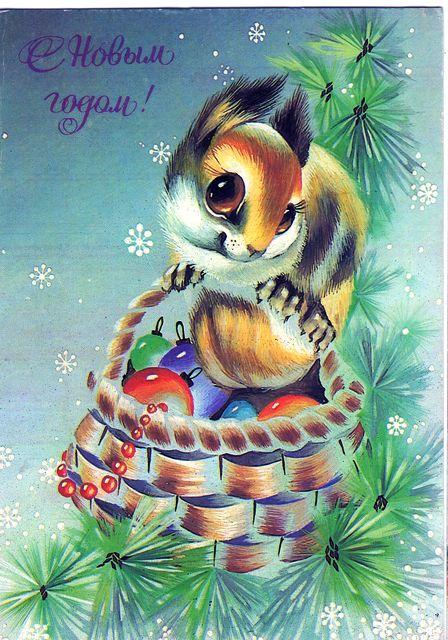 Белочка с игрушками. С Новым годом! открытки фото рисунки картинки поздравления
