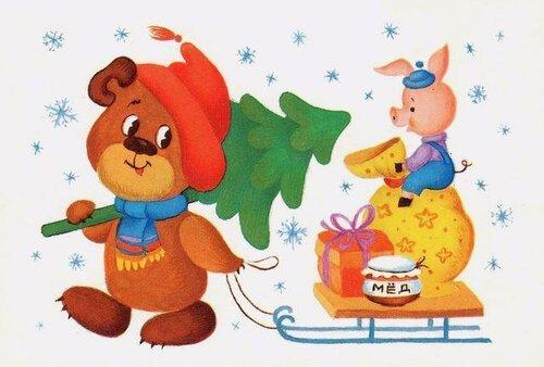 Везем подарки! С Новым годом! открытка поздравление картинка