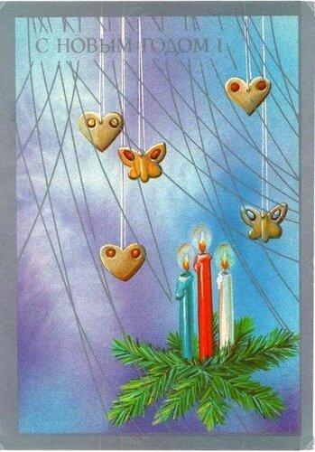 Сердечки, бабочки и свечи. С Новым годом! открытка поздравление картинка