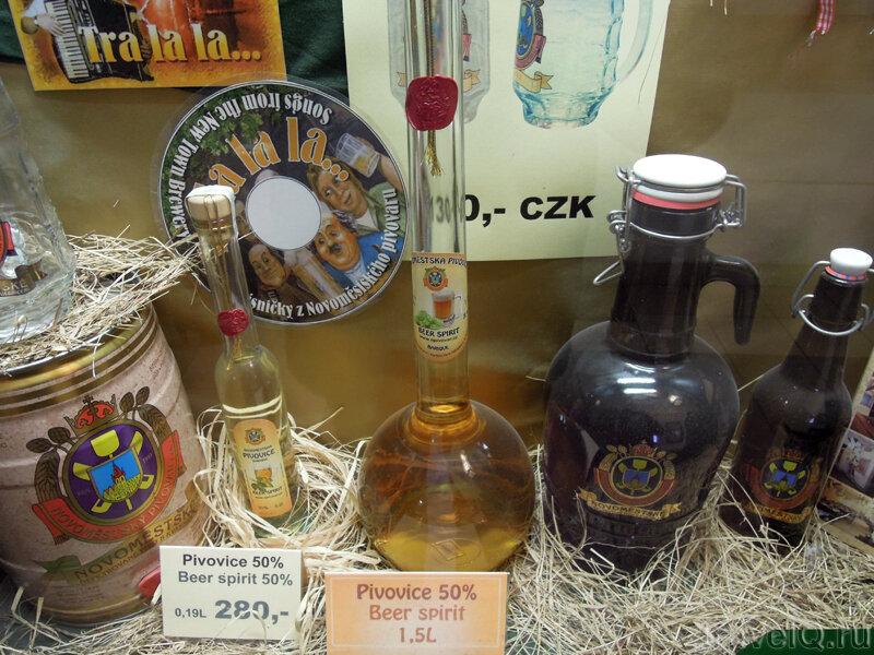 Новоместский пивовар. Сувениры