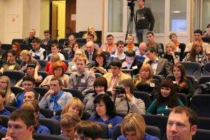 Слет молодежи Ассоциации профсоюзов «базовиков», 15-17 ноября 2013г.