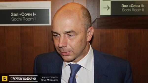 ВМинфинеРФ сообщили, что недоговорились сЯресько ореструктуризации госдолга