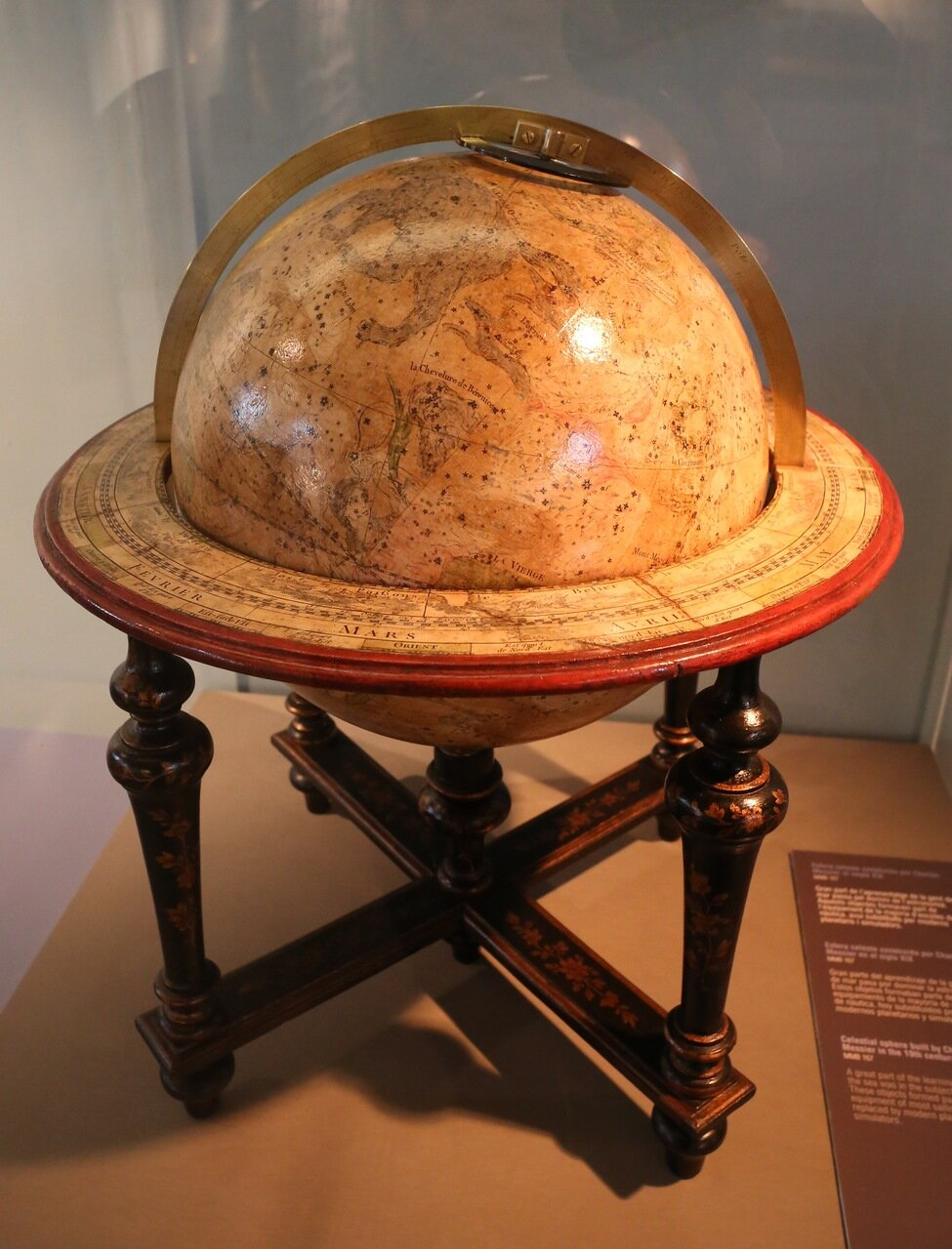 Maritime Museum of Barcelona. The globe of the constellations